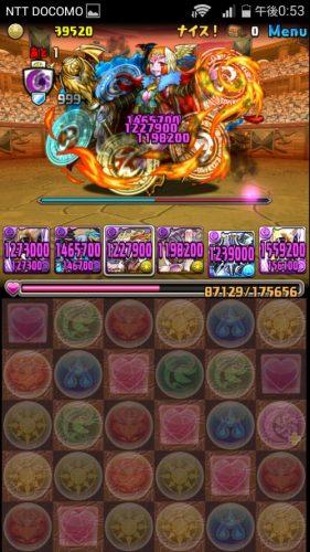 screenshot_2016-10-08-12-53-34