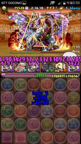 screenshot_2016-10-08-12-59-28