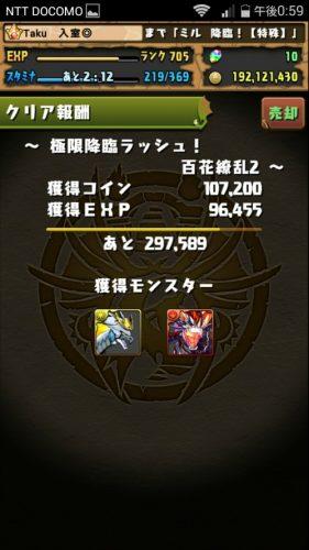 screenshot_2016-10-08-12-59-48