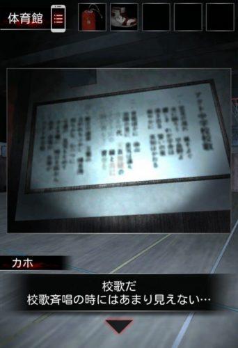 screenshot_2016-10-23-20-56-44