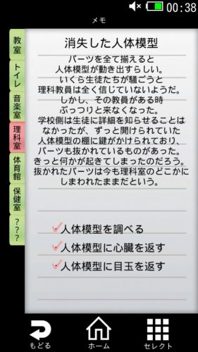 screenshot_2016-10-24-00-38-38