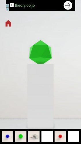 shape-105