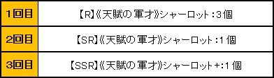d2581-1438-169835-5