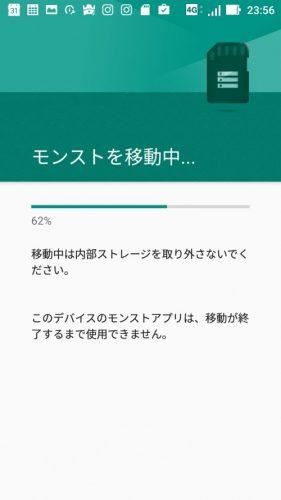 %e3%83%a2%e3%83%b3%e3%82%b9%e3%83%88-5