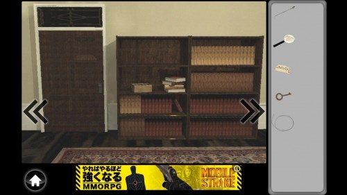 old-room-68