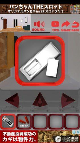 gravity-room-%e9%87%8d%e5%8a%9b%e3%81%8c%e5%a4%89%e3%82%8f%e3%82%8b%e9%83%a8%e5%b1%8b-7