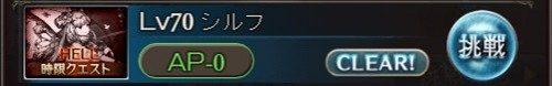 %e6%95%91%e5%9b%bd30