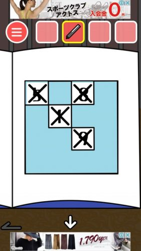 %e3%83%8f%e3%83%a0%e3%83%8f%e3%83%a0%e5%a4%a7%e8%84%b1%e8%b5%b0-115