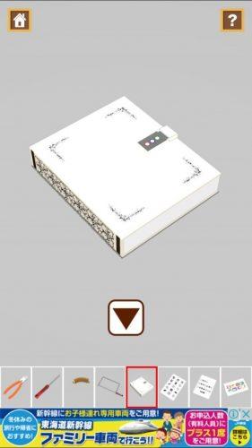 book-92
