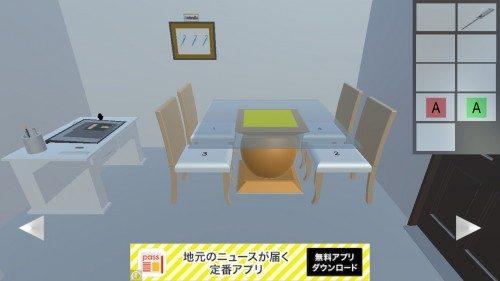 room-escape-white-room-29