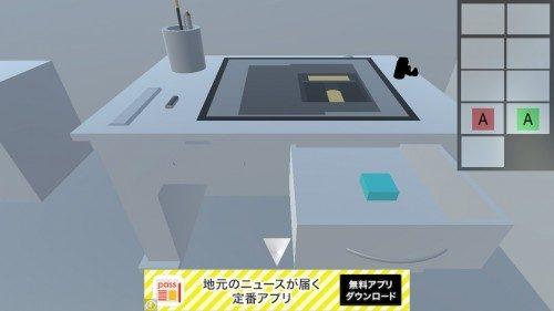 room-escape-white-room-34
