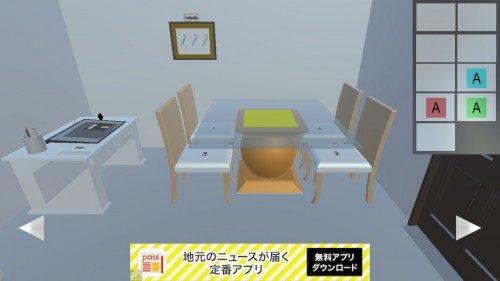 room-escape-white-room-36