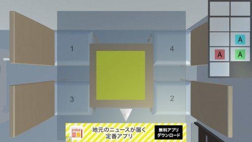 room-escape-white-room-37