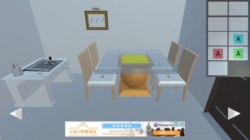 room-escape-white-room-38