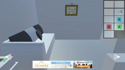 room-escape-white-room-46