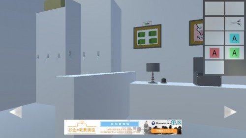 room-escape-white-room-47