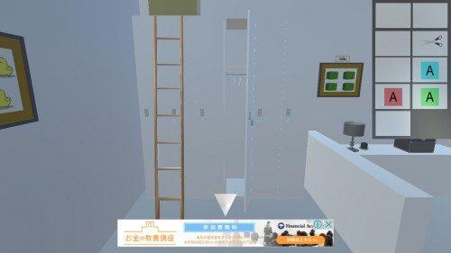 room-escape-white-room-52