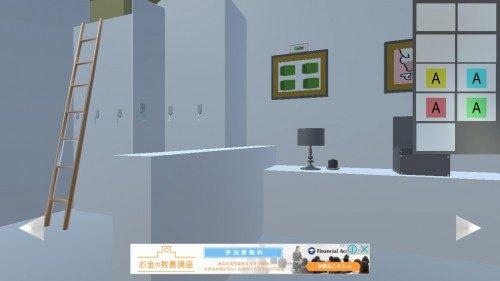 room-escape-white-room-56