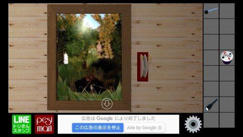 screenshot_2016-11-02-21-31-40