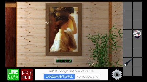 screenshot_2016-11-02-21-34-42