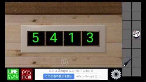screenshot_2016-11-02-21-34-51