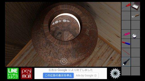 screenshot_2016-11-02-21-38-19