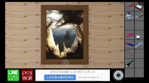 screenshot_2016-11-02-21-40-11