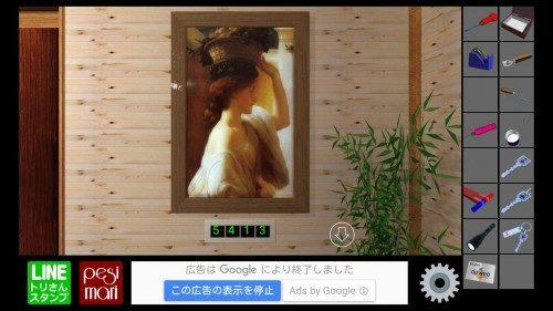 screenshot_2016-11-02-21-46-27