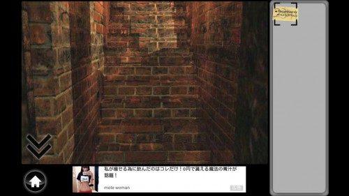 screenshot_2016-11-16-12-57-56