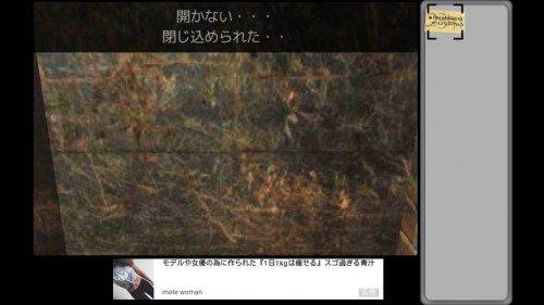screenshot_2016-11-16-12-58-56