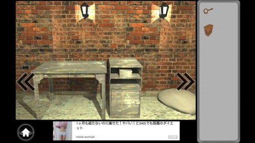 screenshot_2016-11-16-14-20-05
