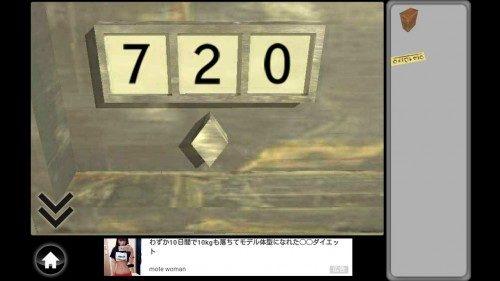 screenshot_2016-11-16-14-21-55