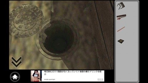 screenshot_2016-11-16-14-29-24