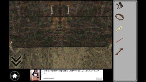 screenshot_2016-11-16-14-31-53