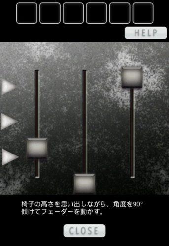 screenshot_2016-11-21-22-06-44