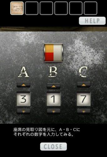 screenshot_2016-11-21-22-08-56