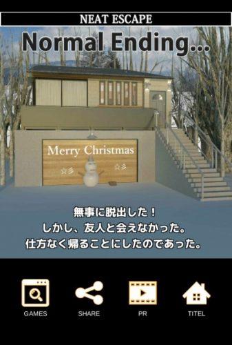 screenshot_2016-11-27-18-41-40
