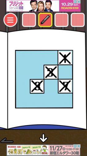 %e3%83%8f%e3%83%a0%e3%83%8f%e3%83%a0%e5%a4%a7%e8%84%b1%e8%b5%b0-109