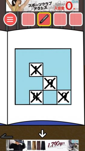 %e3%83%8f%e3%83%a0%e3%83%8f%e3%83%a0%e5%a4%a7%e8%84%b1%e8%b5%b0-111