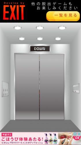 Elevator 攻略 F2