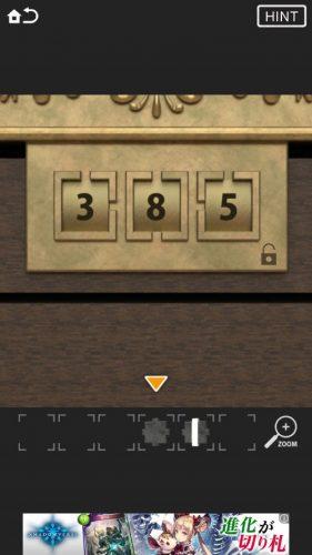 secret-code-3-151