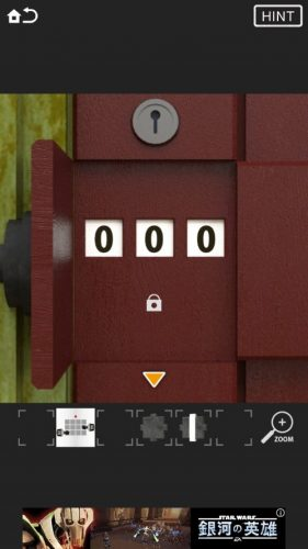 secret-code-3-163