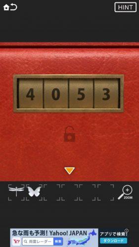 secret-code-3-44