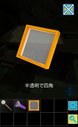 screenshot_2016-11-30-23-49-06