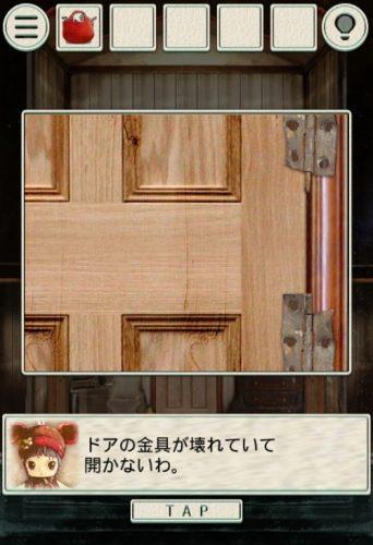 screenshot_2016-12-03-22-00-17
