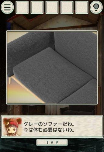 screenshot_2016-12-03-22-01-43