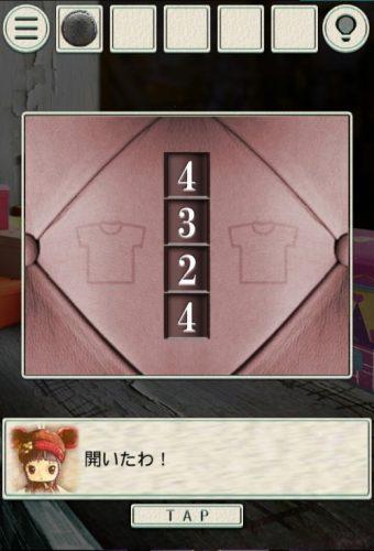 screenshot_2016-12-03-22-02-38