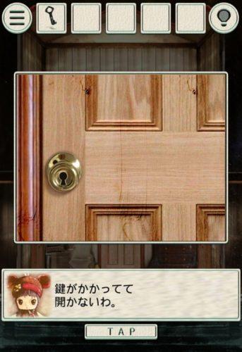 screenshot_2016-12-03-22-03-39