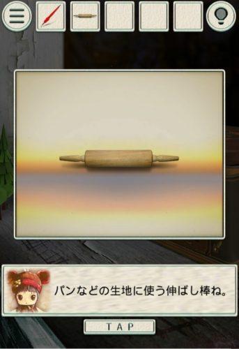 screenshot_2016-12-03-22-21-31