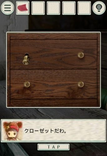 screenshot_2016-12-03-22-33-53